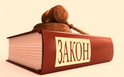 Работилница за унапредување на законската рамка за БЗР