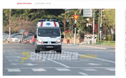 Млад скопјанец тешко повреден на работното место