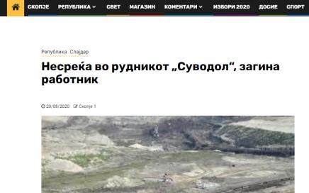 """Несреќа во рудникот """"Суводол"""", загина работник"""