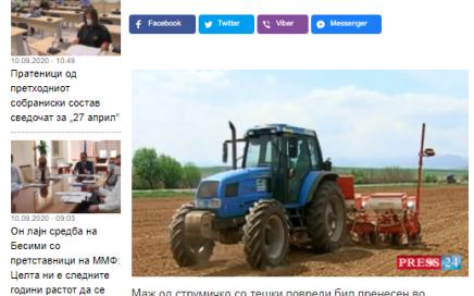 Со трактор удрил во земјен брег: Струмичанец тешко повреден