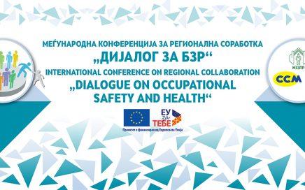 "Меѓународна конференција "" Дијалог за БЗР"""