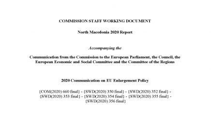 Европска Комисија го објави извештајот за 2020 година