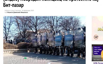 На протестот за Монструм се повредени 11 полицајци