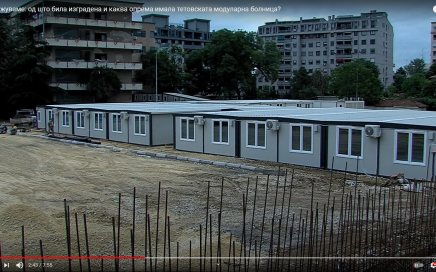 Истражуваме: од што била изградена и каква опрема имала тетовската модуларна болница